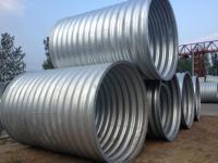 Aluminum Galvanized Culvert Pictures to Pin on Pinterest ...