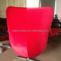 Egg Swing Chair Office Executive Chairs Coimbatore B210 Shaped Chair,cheap For Sale,hanging - Buy Chair,hanging ...