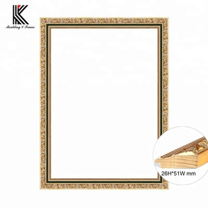 Metal Picture Frame Corners