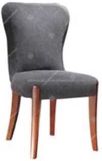 Classic Wedding Chair Arm Sofa Hotel Furniture For Sale ...