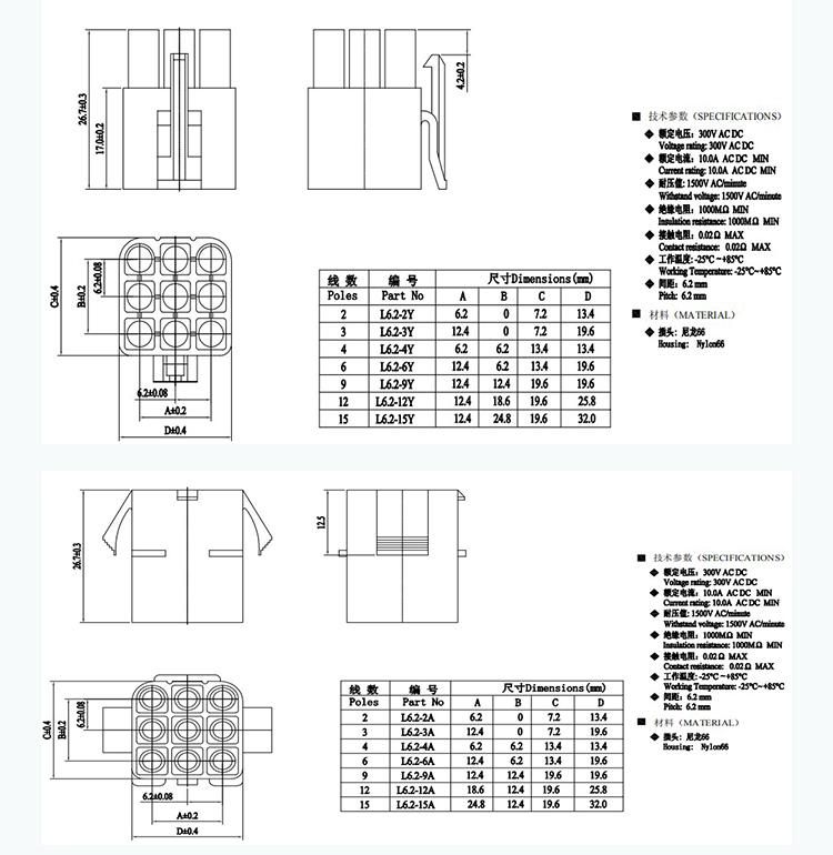 Kobelco Caterpillar Wire Harness M11 Qsm1 Sm11 Parts Isuzu