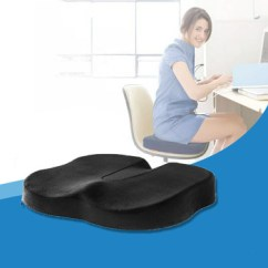 Posture Alignment Chair Rocking Cradle Promotes Healthy And Spine Backbone Seat Cushion