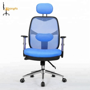 godrej revolving chair catalogue wedding covers lilac mesh office furniture suppliers and manufacturers at alibaba com