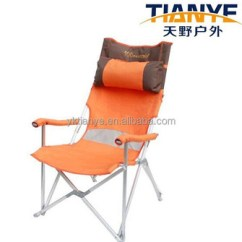 Reclining Beach Chairs Bedroom Nursing Chair Korea Style Aluminum Camping With Removable Pillow