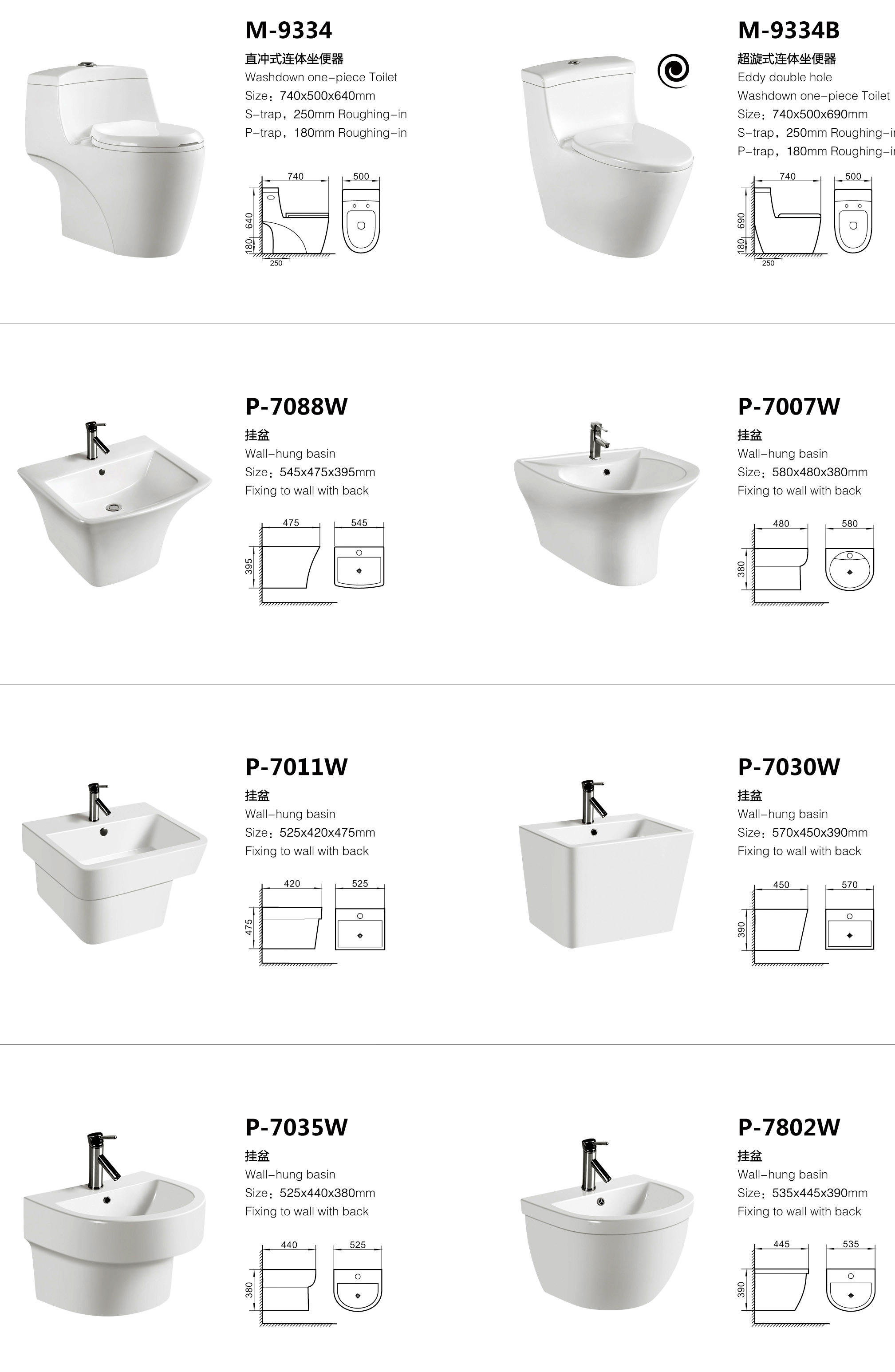 Cupc Good Quality China Sanitary Ware Wall Hung Toilet