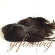 hot selling mongolian hair pieces