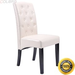 Leather Tufted Dining Chair Gym Floor Mat Cheap Find Get Quotations Colibrox Set Of 2 Chairs Pu Armless Accent Home Kitchen Furniture