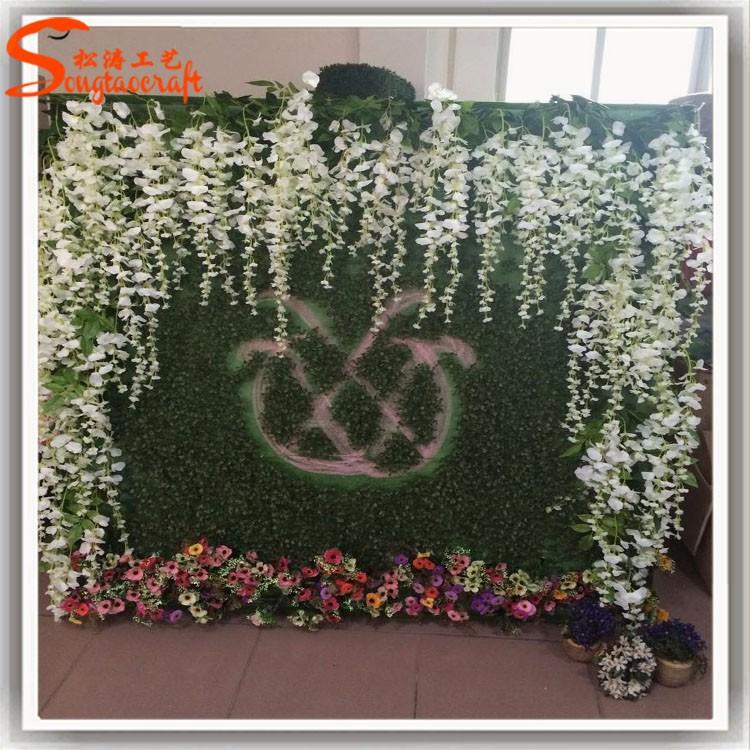 Imitation Plants Home Decoration
