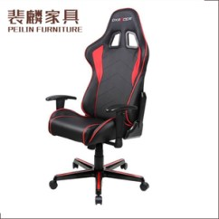 Imperator Works Gaming Chair Glass Dining Sets 4 Chairs Akracing Suppliers And Manufacturers At Alibaba Com