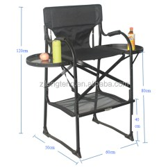 Tall Fishing Chair Folding Mattress Aluminium Director With High Back And Seat Side Tables