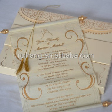 Stylish Wedding Invitations Win A 1500 Credit From Minted