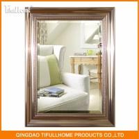 Wall Fancy Bathroom Cosmetic Mirror - Buy Bathroom Mirror ...