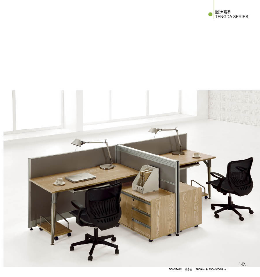 serie 142 chair kiosk design desk vanity china office high partition wholesale alibaba