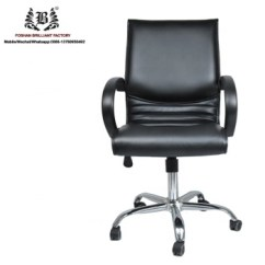 Executive Revolving Chair Specifications Wheel For Dogs Foshan Pu Leather High Back Price List Office Specification Sale