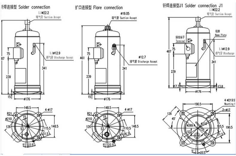 R410A Hitachi Air Conditioner Compressor E655DH-65D2Y