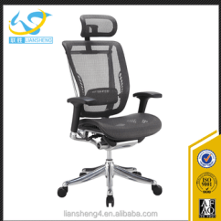 Ergonomic Chair Cushion Grey Adirondack Chairs Black Breathable Wire Mesh Office Full Executive Buy