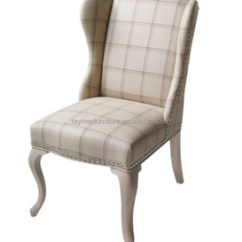 Accent Dining Chairs Doll Stroller High Chair Set Classical Fabric Tufted Wing Back With Metal Ring