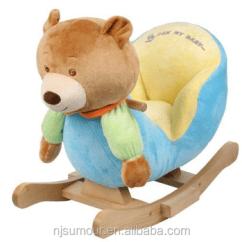 Plush Toddler Chairs Living Room Ikea Bear Baby Rocking Chair Kids Toy Ride Rocker