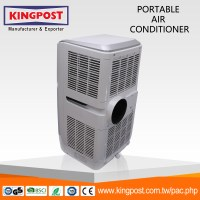 Portable Air Conditioner Tent & Height Adjustable Air ...