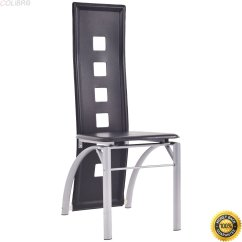 Set Of 4 Dining Chairs Chair Dance Moves For Seniors Buy Colibrox Pu Leather Steel Frame High Back Home Furniture