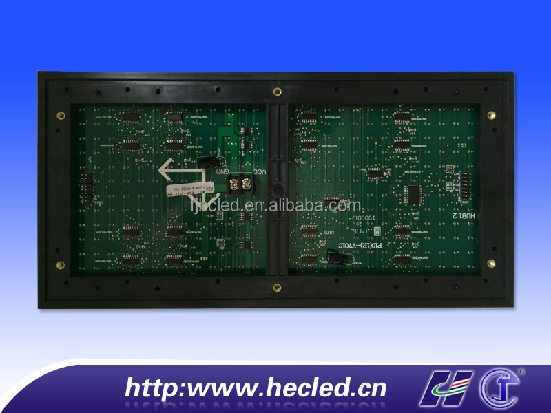 Led Display Hs Code