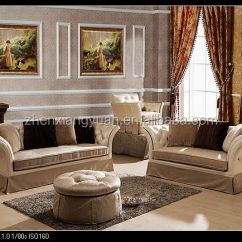 Wood Frame Living Room Furniture Ethan Allen 2017 Royal Wooden Fabric Sofa Set