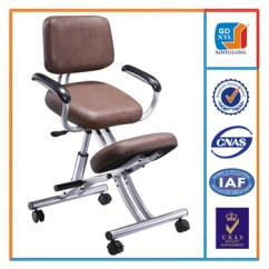 Ergonomic Posture Kneeling Chair Where To Make Cushions Adjustable Knee Yoga Sit