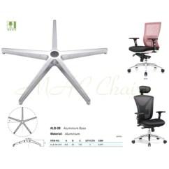 Steel Chair Accessories Swivel Rocking Parts Popular Office Aluminium Metal Base