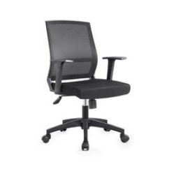 Revolving Chair Hsn Code Counter Height Office Hs Suppliers And Manufacturers At Alibaba Com