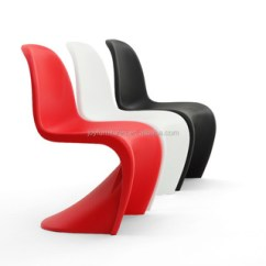 S Chair Replica Folding Futon Bed Plastic Dining Shape