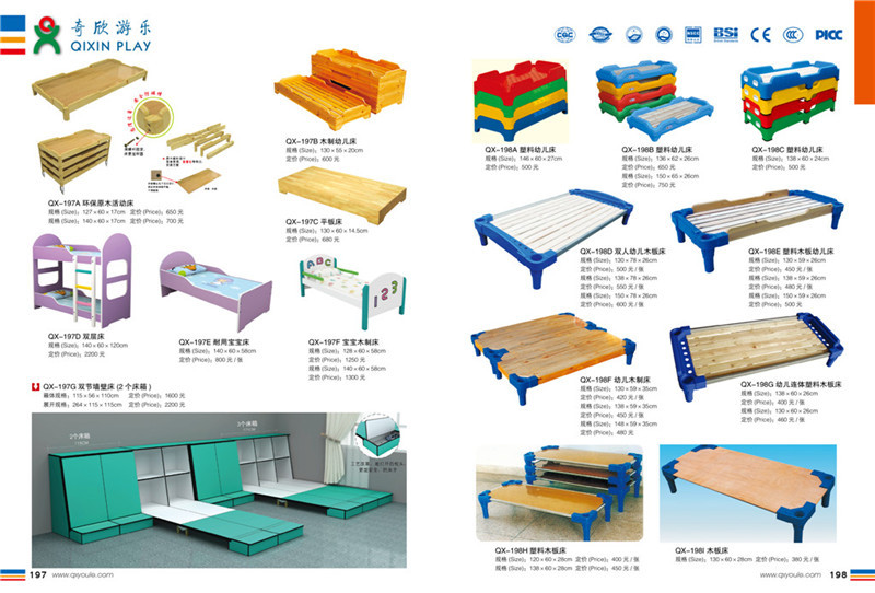 China cheap plastic child furniture bed for toys toddler