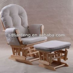 Maternity Rocking Chair Captains Chairs For Fishing Boats Baby Breast Feeding With Ottoman Buy Antique