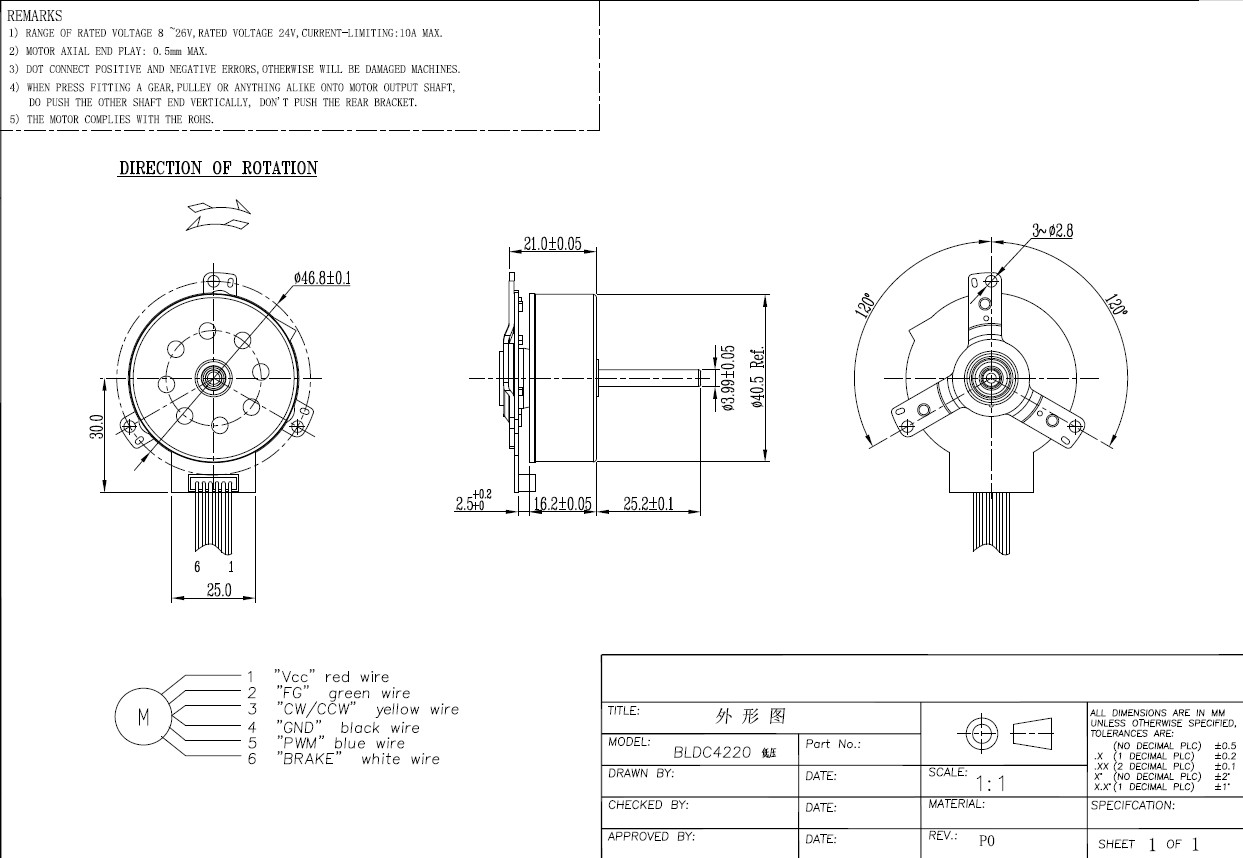 Outer Rotor Brushless Motor Long Life Speed Adjustable 12v
