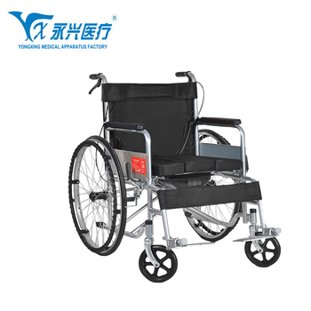 wheelchair height best backpacking chair yongxing f01 high quality adjustable power aluminium alloy hospital