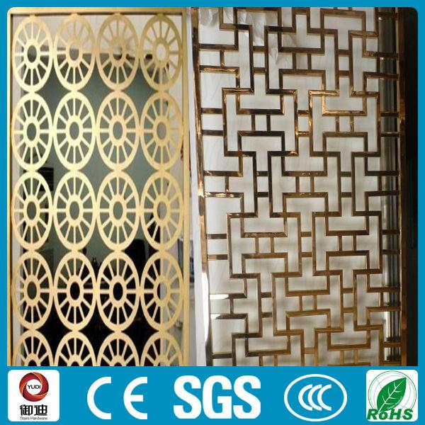 Modern Laser Cut Steel Room Divider Design Pictures  Buy