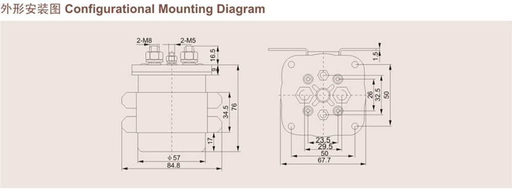 Made In China Single Phase Electrical Magnetic Dc