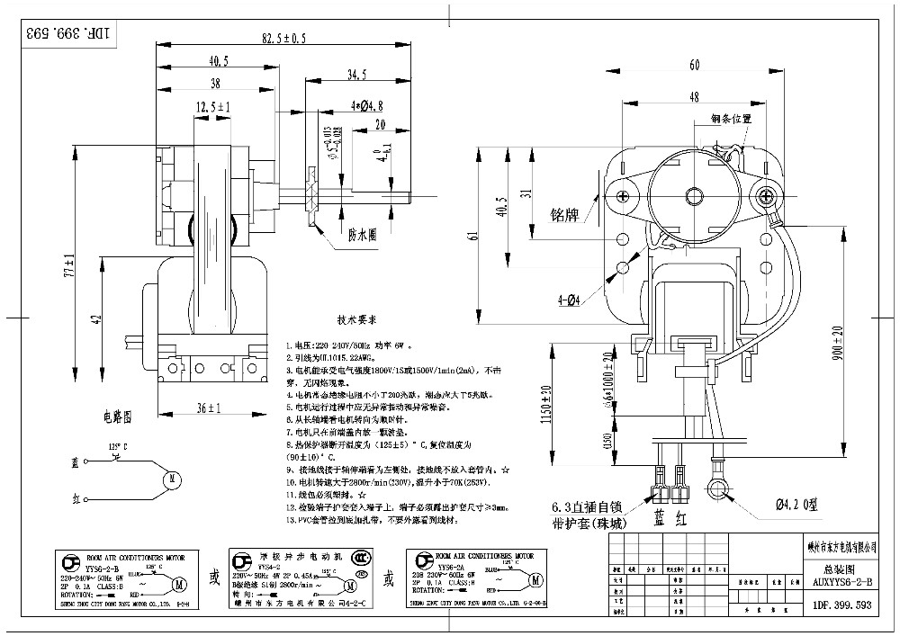 General Machinery Copper Wire Shaded Pole Ac Welling Fan