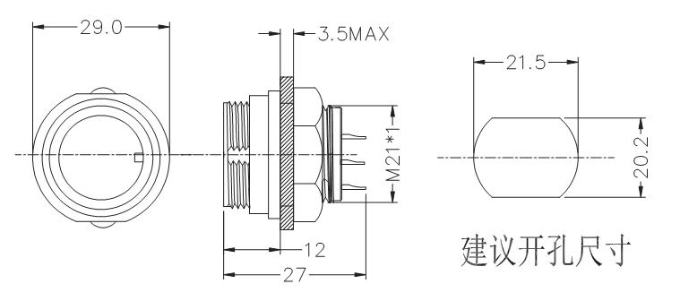 2 pin 3 pin 4 pin IP68 rear mount plug and socket aviation