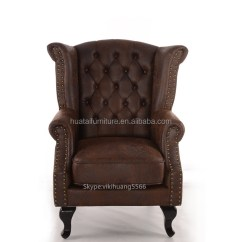 Single Sofa Chair Lounger India Hot Sales Bonded Leather Club Comfortable