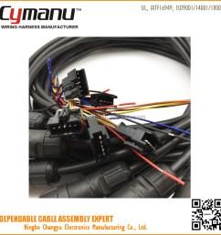 wiring harness m12 wiring diagram librarieswiring harness m12 wiring library8pin power cable assembly 8pin power [ 900 x 900 Pixel ]