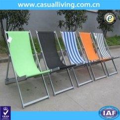 Fishing Chair Lightweight Hanging Garden B&q Folding Director Aluminum Mesh Outdoor