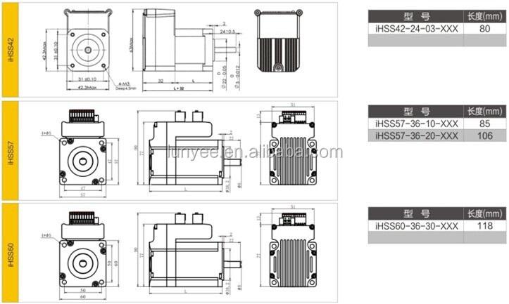 Hybrid Integrated Stepper Motor Nema23 And Planetary