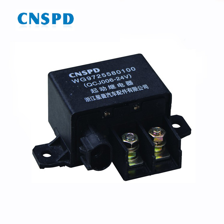 12vdc 30 40a relay wiring diagram ignition switch and obd live data 5 pin jd1914 12v mini auto - buy relay,auto relay,mini product on alibaba.com
