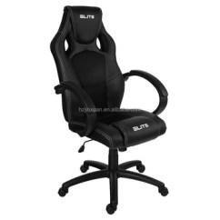 Revolving Chair Mechanism Stokke High Cushion Black Germany Best Selling Leader Office Locking German Chairs With Wheels