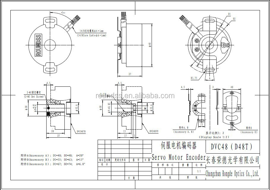 Incremental Servo Motor Encoder/hollow Shaft Dc Motor