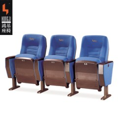 Theater Chairs Best Buy Lay Out Chair Fabric And Wood Seating Outdoor Wholesale Suppliers Alibaba
