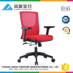 Swivel Chairs For Sale Dining Chair Covers Uk Blue Waiting Room Red Office Ls 806 2 Buy Product On Alibaba