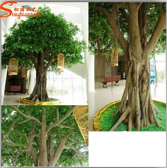 Artificial Tree Interior Design