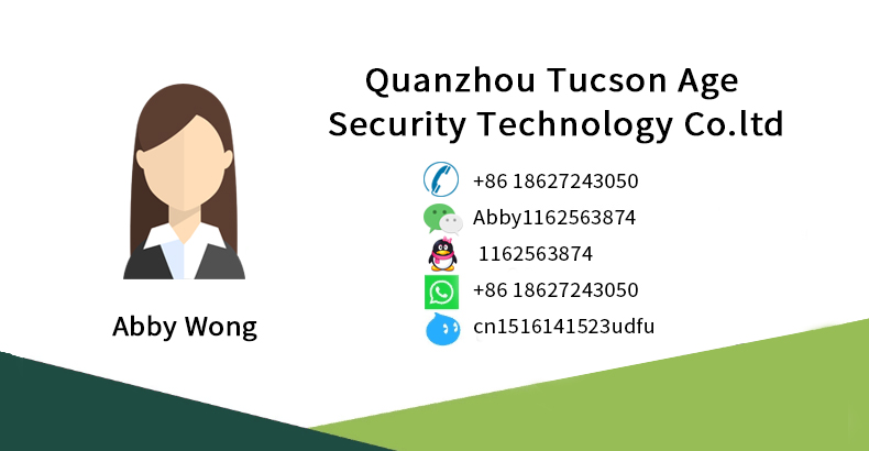Coop Security Technology Quanzhou Limited
