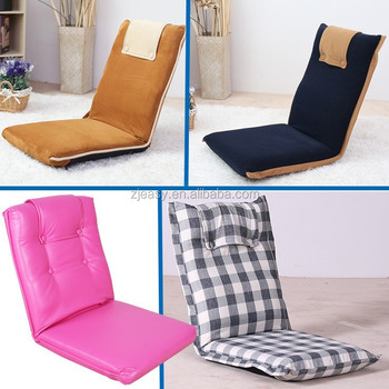 portable folding floor chairs what is a chairperson in meeting fabric legless folded chair worship sponge adjustable living room